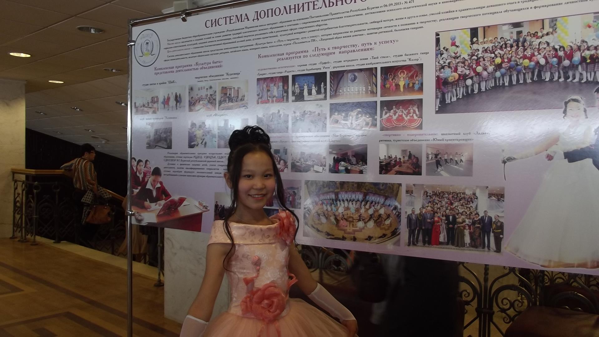 Праздник в Мариинской школе
